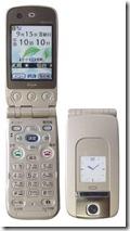 raku-raku-phone