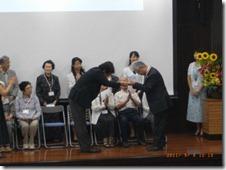 SAIRC-entrance-ceremony