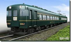 cti-train