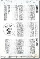 ショッぷる2012_2月号_2-2_2