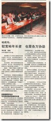 120412_Lianhe Zaobao_The slightly more affluent elderly also require assistance in other ways (print)