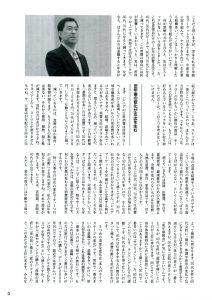 福岡日経懇話会_120611_10-2_2