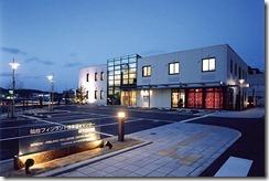 仙台フィンランド健康福祉センター
