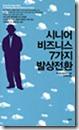 0807_korean02