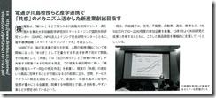 月刊シニアビジネスマーケット2013年1月号_2