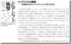 I.M.press_2013年4月号_書評_2