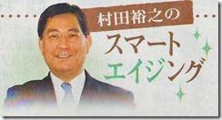 mainici_sa_logo