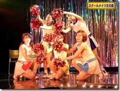 昭和歌謡コシダカシアター