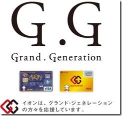 title-gg