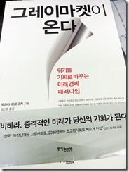 シニアシフトの衝撃韓国語版