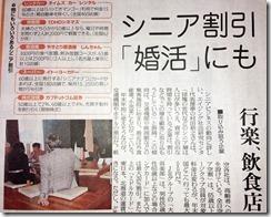 131214読売