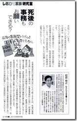 解脱_2014年1月号-5-5