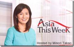 asiathisweek2