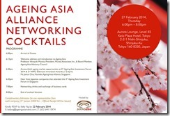 27-Feb-Ageing-Asia-Alliance
