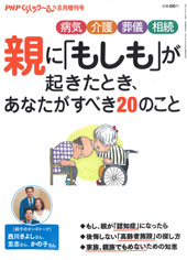 cover_170_236