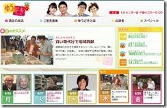 yudoki_cover