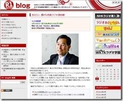 r-1blog