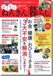 hyoshi2