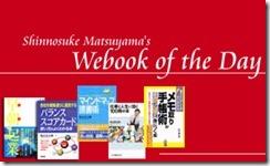 webook