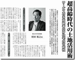 nikkei150115
