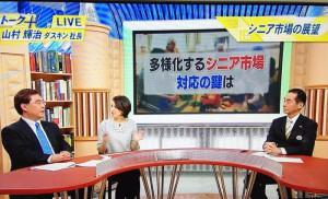 Nikkei10_murata_140303