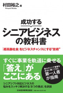 cover_blog