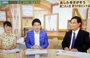 nhk_yudoki_murata_140828
