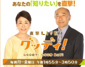 gooday_fujiTV