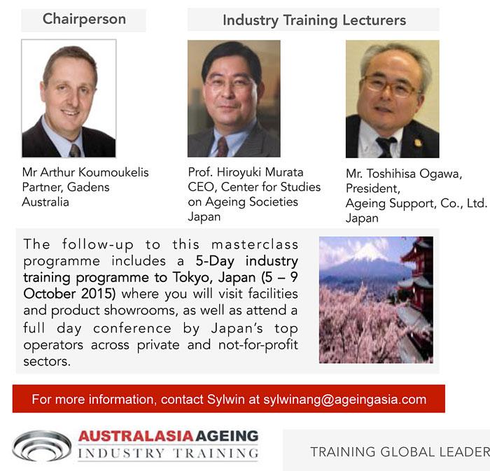 オーストラリアのシドニーとメルボルンでの連続セミナーで講義します