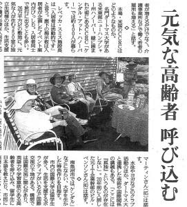 yomiuri150703