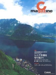 c-magazine_表紙_0902