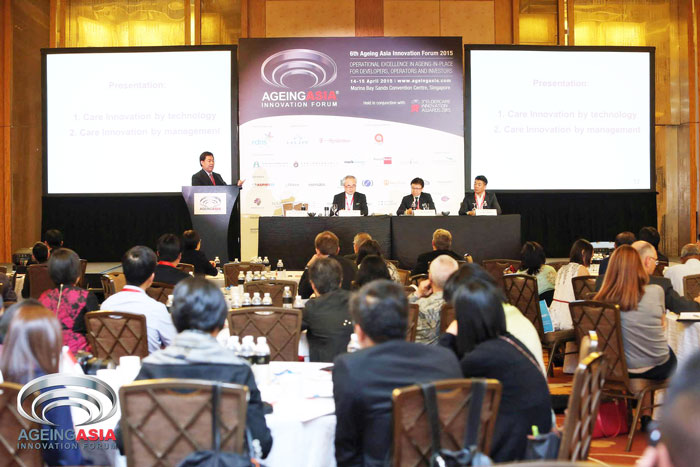 アジア最大規模のシニアケアビジネス・フォーラムが東京で開催されます!