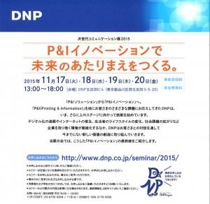 dnp2015