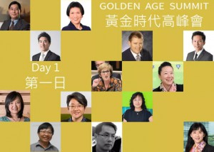 goldenage2016