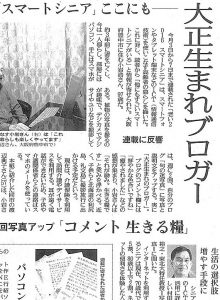 160626_yomiuriosaka