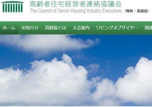 kokeikyo_cover
