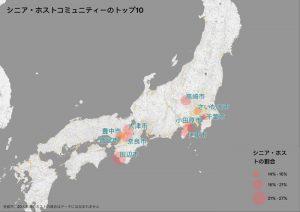 jp-lang-map2