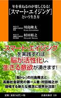 東京都多摩消費生活センター講演 受講生アンケート結果報告