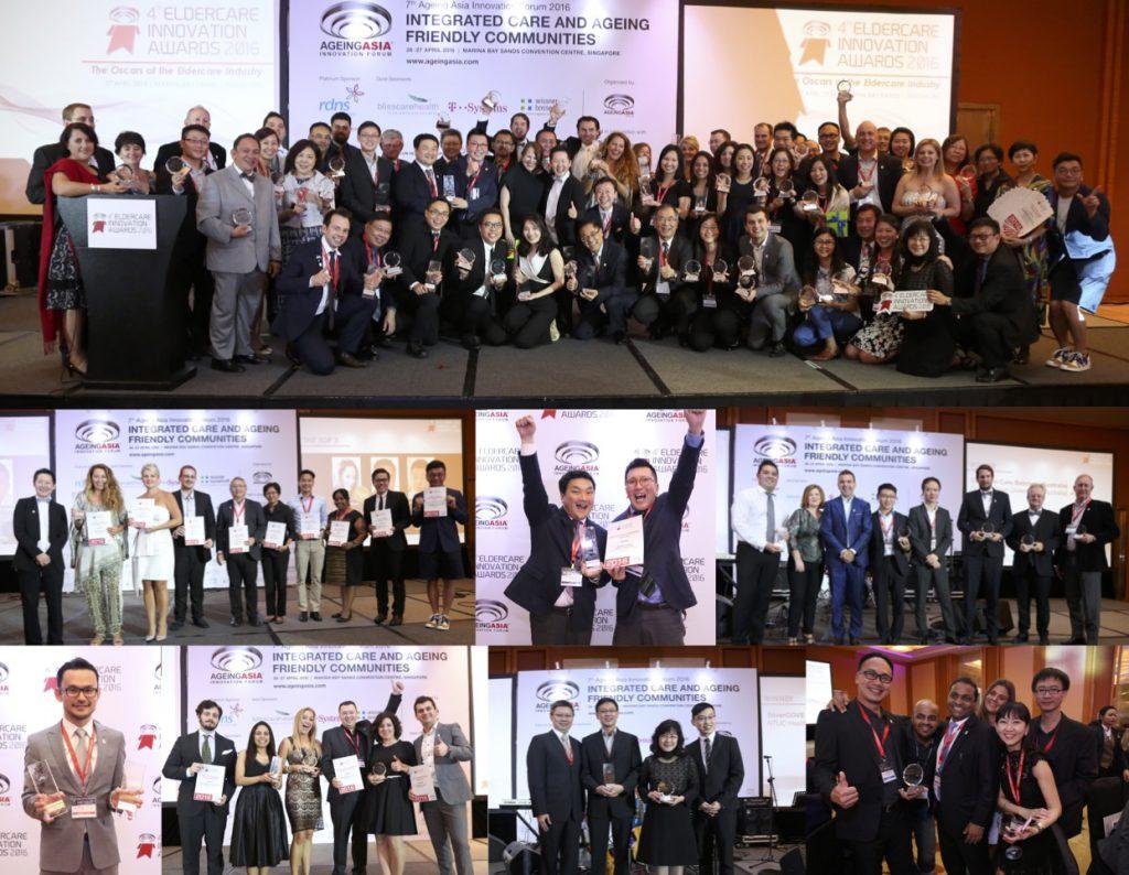 第5回Eldercare Innovation Awards 2017 参加者募集!