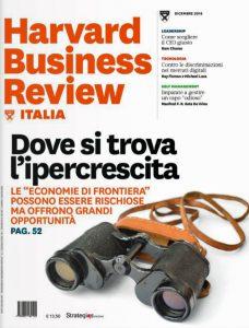 hbri_cover_1612