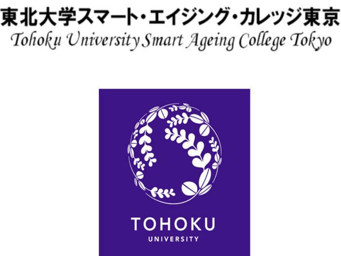 スマート・エイジング・カレッジ東京第3期がいよいよ開講!