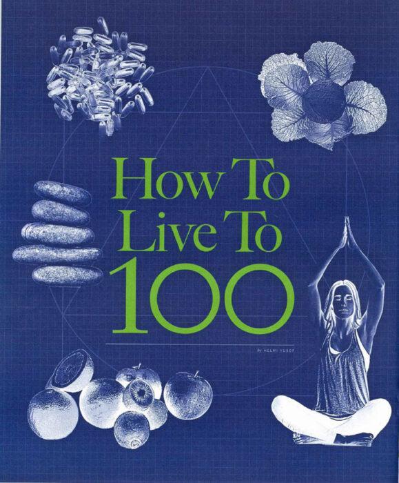 いかにして100歳まで生きるか