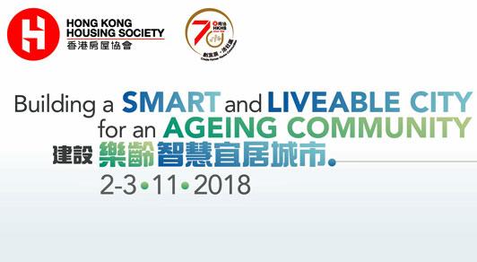 より賢明で持続的な高齢社会とは?