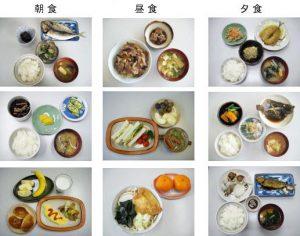 スーパー和食の例